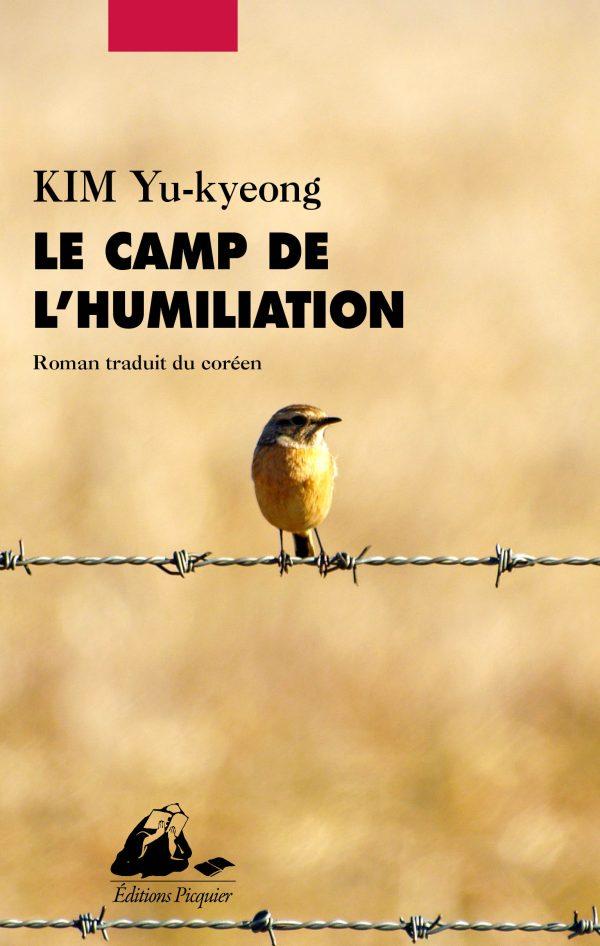 Camp de l'humiliation