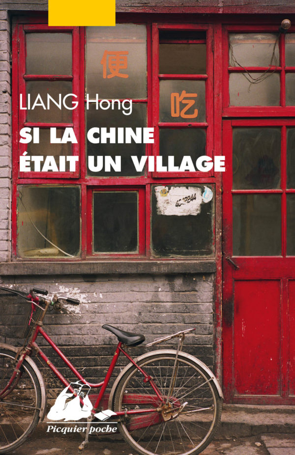 Si la Chine était un village Poche