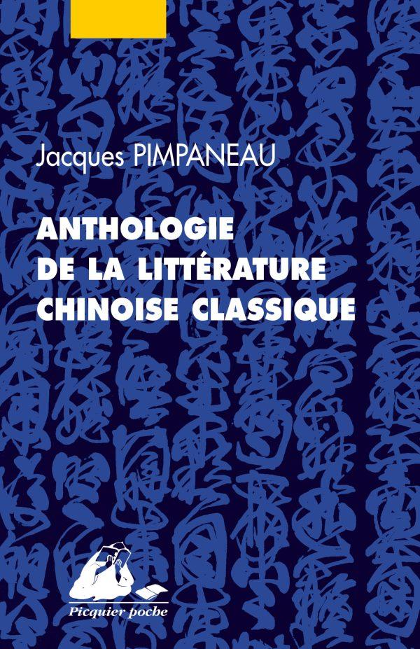 Anthologie de la littérature chinoise classique Poche
