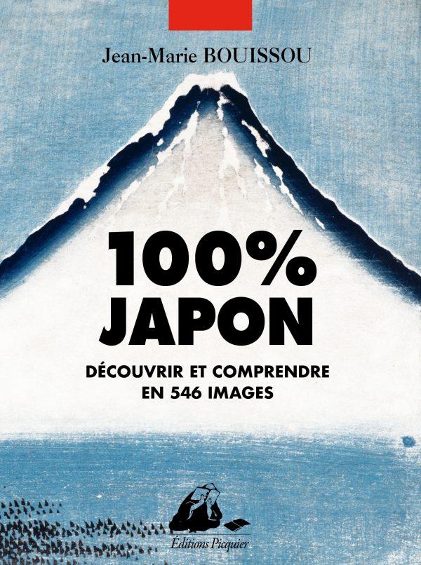 100 % japon