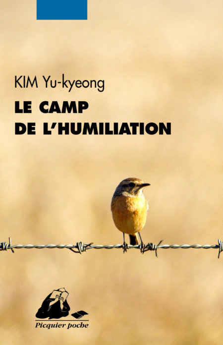 Camp de l'humiliation Poche