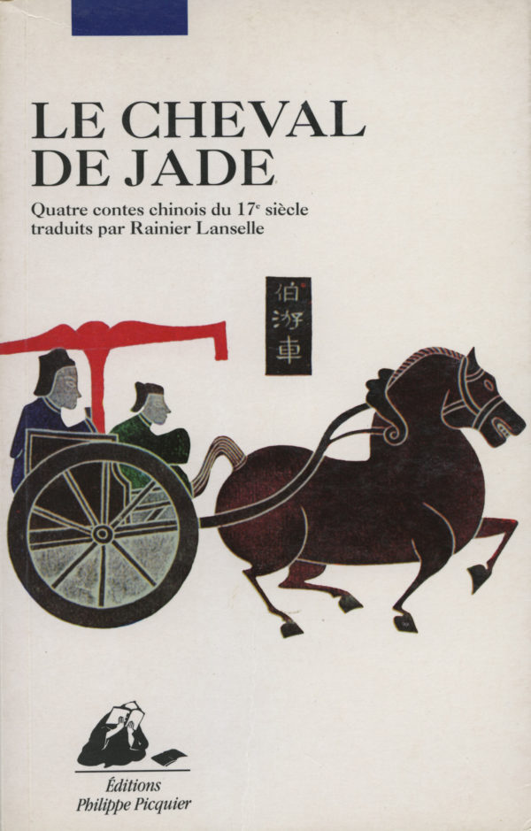 Cheval de jade