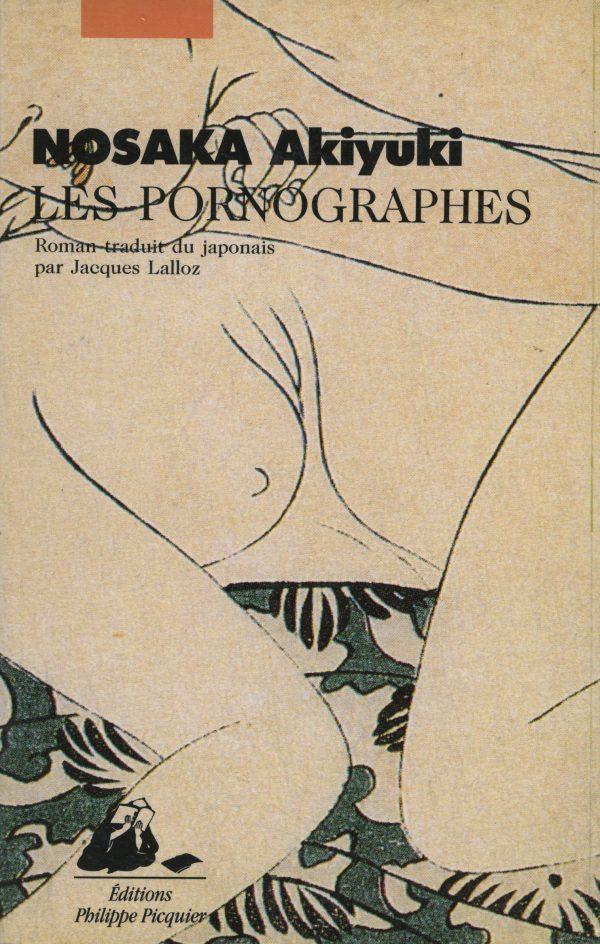 Pornographe