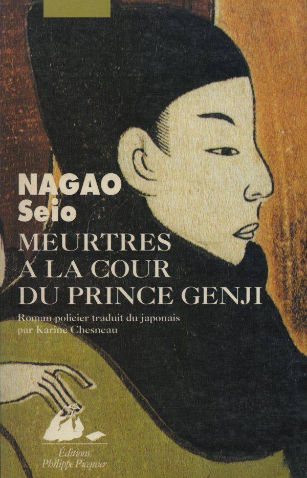 Meurtres à la cour du prince Genji
