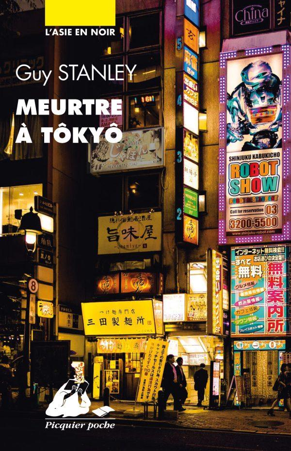 Meurtre à Tokyo Poche 2019