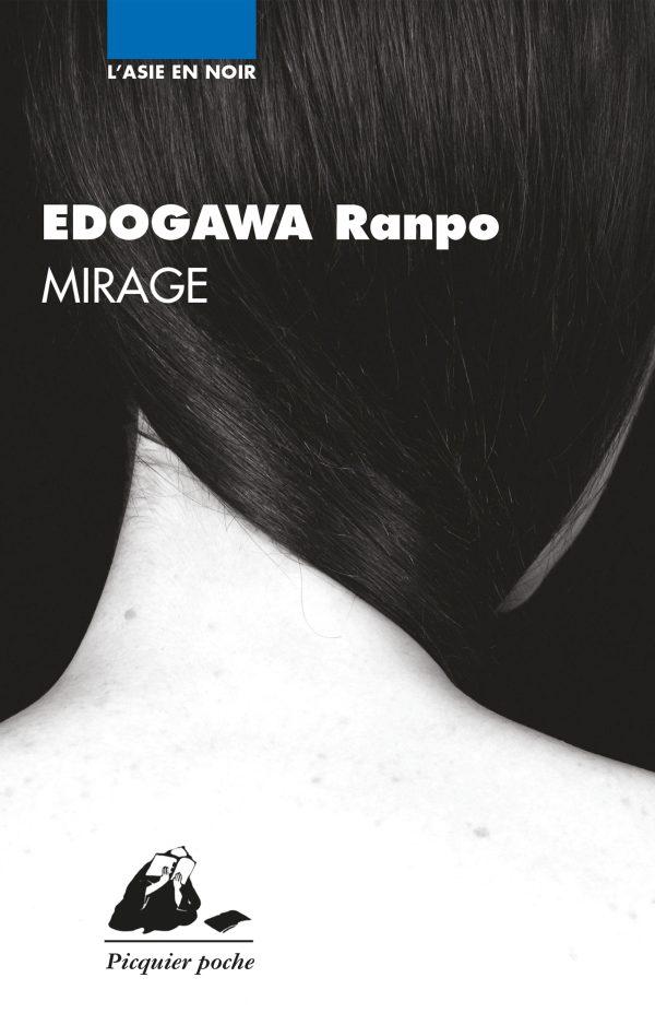 Mirage poche