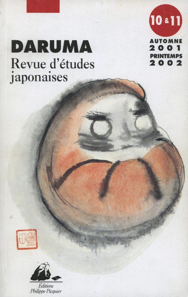 Daruma10-11