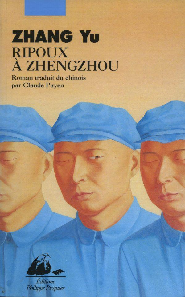 RipouxaZhengzhou