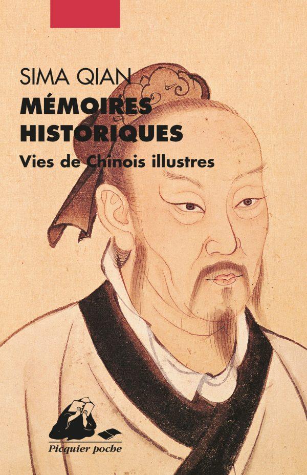 Mémoires historiques Poche.indd
