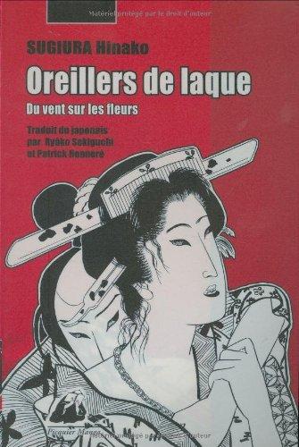 Oreillers_de_laque