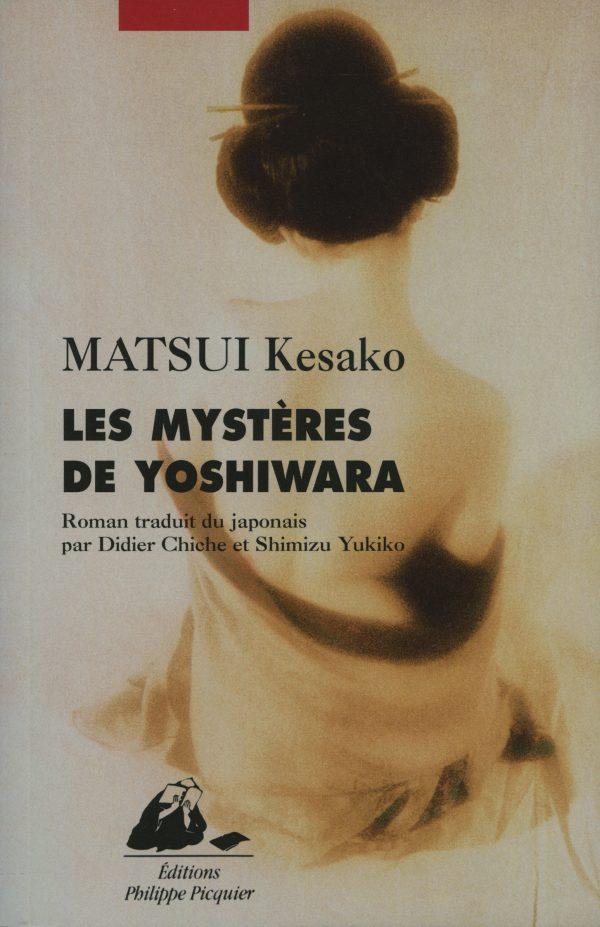 Mysteresdeyoshiwara