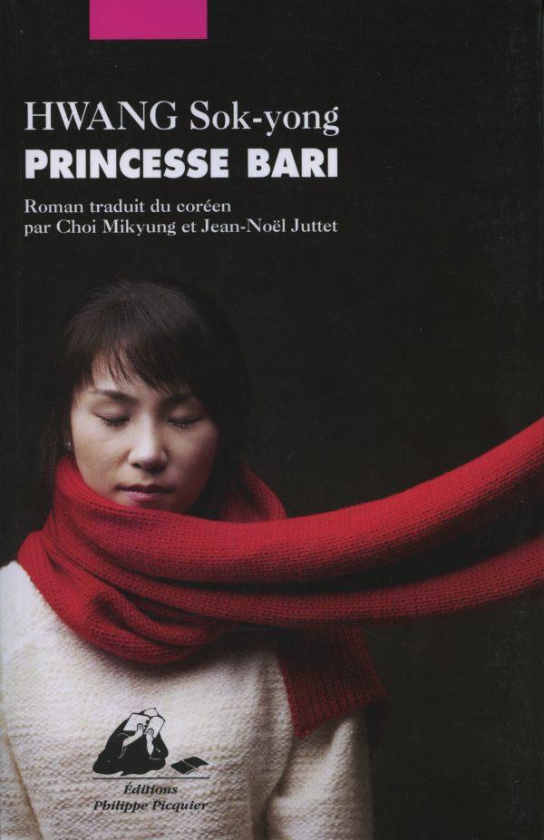 Princessebari