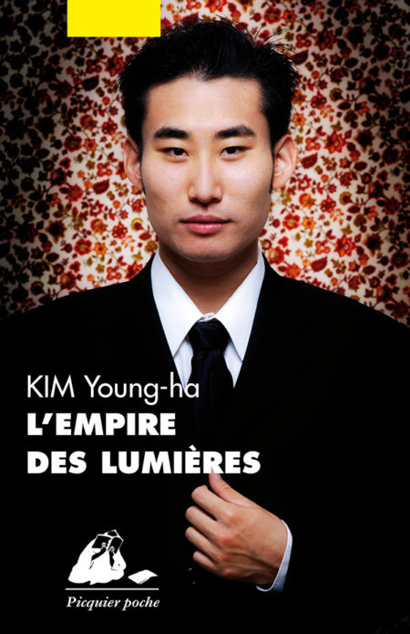 Empire-des-lumieres-poche