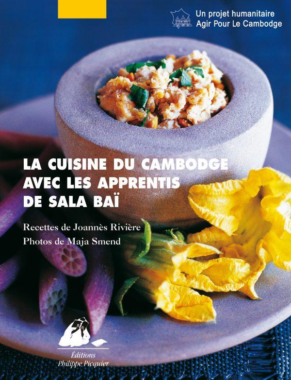 Cuisine du Cambodge Souple