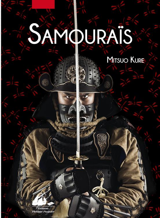 samourai ne