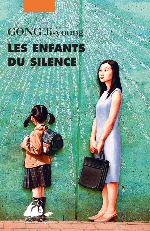 Enfants du silence