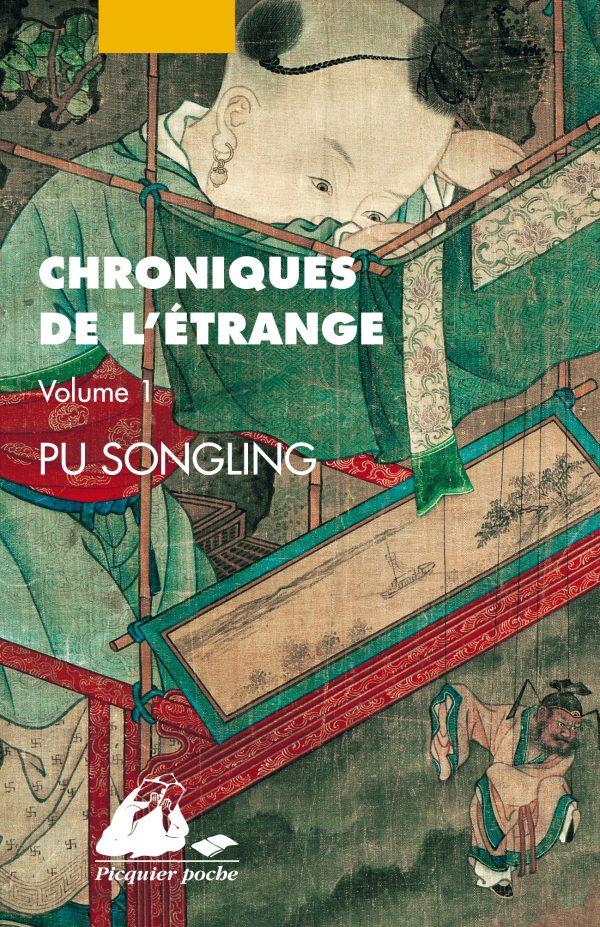 Chroniques de l'étrange Vol. 1 Poche