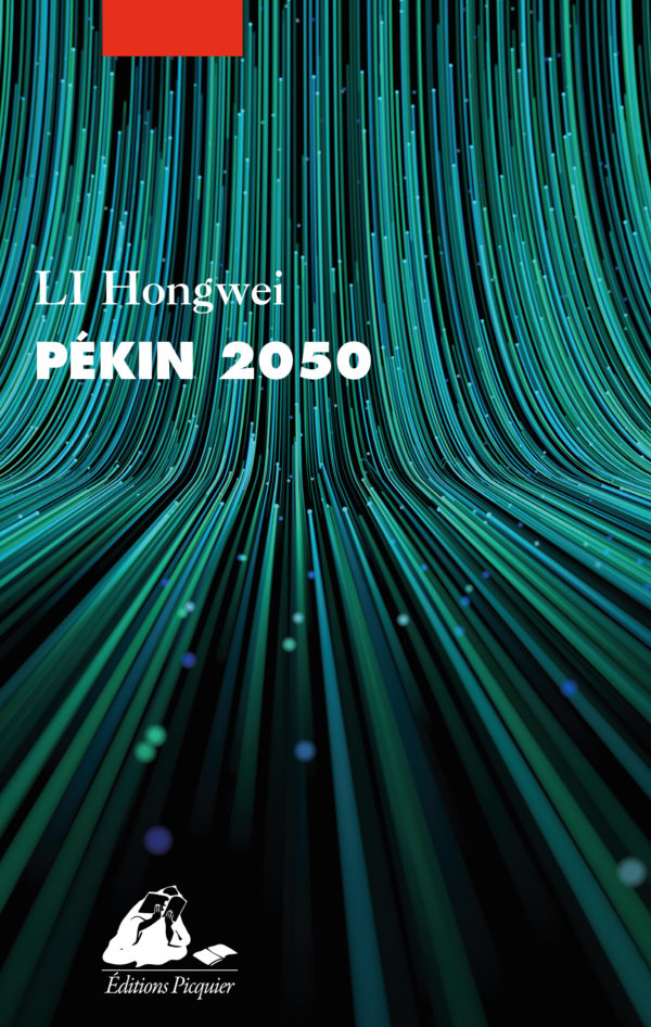 Pékin 2050